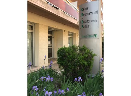 Centre Départemental de l'Enfance et de la Famille - 82000 - Montauban (2)