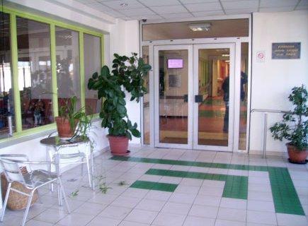 EHPAD Louis Braille - Maison de Retraite pour Déficients Visuels - 33870 - Vayres (3)