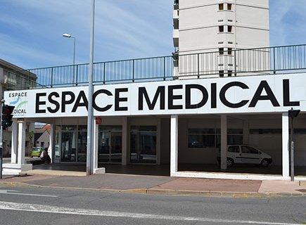 Espace Médical Allier - Montluçon - Moulins - Vichy - 03100 - Montluçon (1)