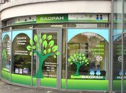 SADPAH - Service d'Aide à Domicile aux Personnes Agées et/ou handicapées - 87000 - Limoges